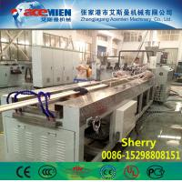 Quality PVC marble profile making machine profile extrusion machine Marble profile Production Line for sale