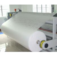 Buy cheap SSS nonwoven fabric for baby diapers from wholesalers