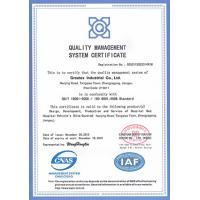 Greatex Industrial Co., Ltd Certifications