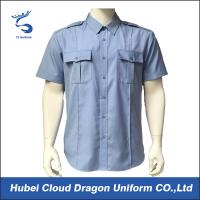 Security Workwear Navy Blue Short Sleeve Shirt With Military Creases