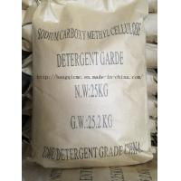Quality High Viscoisty Sodium CMC Textile Grade by ISO Certify/White Powder/MSDS for sale