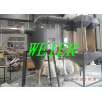 Quality Wood Powder Grinder Machine Plastic Auxiliary Equipment / Grinding Machine for sale