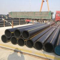Quality HDPE gas pipe DN20mm-450mm for sale