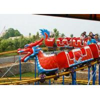 Quality Adjustable Speed Kiddie Dragon Coaster , Outdoor Amusement Park Rides for sale