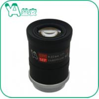 Quality 9-22Mm Focal Length CS Mount Lens Fixed IRIS F1.4 For CCTV Security Camera for sale