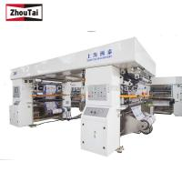 Quality Large Solventless Lamination Machine Electric Driven For Food / Medical Industry for sale