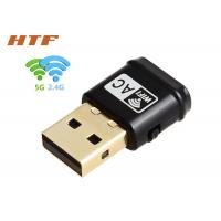 Quality Fast Speed 600M Desktop Usb Dual Band Wifi Adapter for Android / Usb Wifi Dongle Adapter for sale