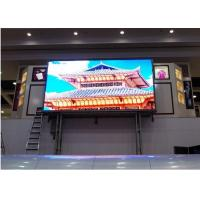 Quality High Resolution Indoor SMD3528 P7.62 Full Color LED Panel for advertising for sale