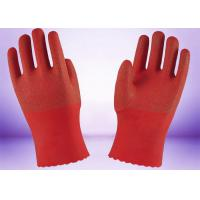 Quality Heavy Duty Latex Coated Cotton Gloves Rubber Dipped Superior Grip Performance for sale