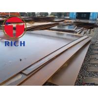 Buy cheap Hot Rolled Shipbuilding Steel Plate High Strength ABS AH32 AH36 Grade from wholesalers