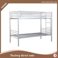 China Cheap Home Use Power Coated Silver Color Metal Frame Steel Bunk Bed on sale