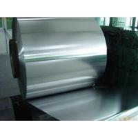 China Austenitic / Ferritic Stainless Steel Cold Rolled For Washing Machine Drum on sale
