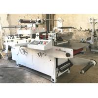 China Heat Insulation Cotton Fabric Die Cutting Machine With Unwinding Traction Motor on sale