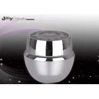 Quality High 61mm Plastic Jars With Lids Capacity 30ml Cosmetic Cream Jars for sale