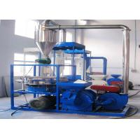 Quality 22kw Waste Plastic Recycling Machine Eco - Friendly Small Size For PET / PVC for sale