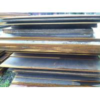 Quality Mile Carbon Steel Plate for structure , carbon steel diamond plate for sale