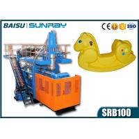 China Child Horse Plastic Toy Making Machine / Blow Molding Equipment on sale