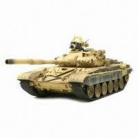 Quality 1:24 Airsoft BB RC Tanks with Three Forward Speeds for sale