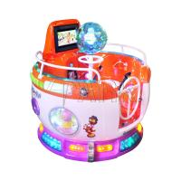 Quality Revolving Cup MP5 entertainment park ride on equipment coin-operated games for sale