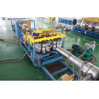 Quality Automatic Double Wall Corrugated Pipe Extrusion Line , SBG500 Corrugated Pipe Equipment for sale