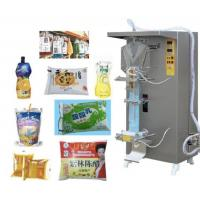 Quality Automatic Pouch Bag Filling Machine / Liquid Sachet Packing Machine For Soy Sauce for sale