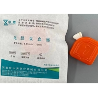 Quality Disposable Heel Incision Device 0.85mm/1.75mm Heel Blood Collection Device for sale