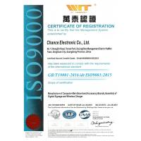 Dongguan Kintec Digital Technology Co.,Limited Certifications