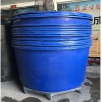 Quality 3000liter Food grade LLDPE Anti-UV Round stackable water tanks  large plastic fish tank aquaponics fish tanks for sale