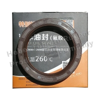 China 68*90*20mm Maintenance-free rear wheel oil seal for Delong TruckM3000  Resistant high temperature,FKM/FPM/viton Material on sale