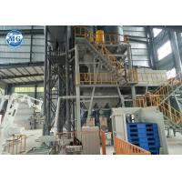 Quality Large Industrial Tile Adhesive Production Line High Efficiency Quick Operation for sale