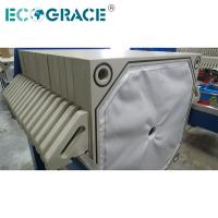Buy cheap Mining Industry Filter Press Cloth Dry Cake Clear Filtration 1500x1500mm from wholesalers