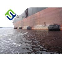 Buy cheap ISO17357 Ship Docking Bumper Pneumatic rubber fender from wholesalers
