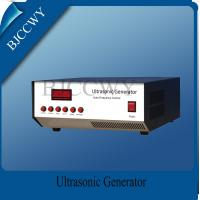 Buy Low Frequency Digital Ultrasonic Generator 20 - 40KHZ 1200W Ultrasonic Power Generator at wholesale prices