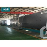 Quality Vertical Gas Filling Insulating Glass Production Line 2000 Millimeter Height for sale