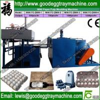 Quality fully automatic egg tray machine for sale