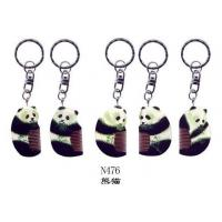 Buy cheap wooden crafts key chains from wholesalers