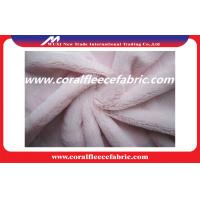 Quality Polyester Long Pile Luxry PV Plush Fabric for sale