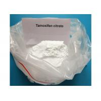 Quality Tamoxifen Citrate Nolvadex Anti Estrogen Steroids Raw Powder Breast Cancer Treatment for sale