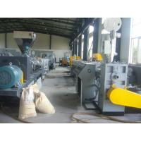 China Full Automatic Double - Screw PVC Plastic Pipe Machine With CE / ISO Approved on sale