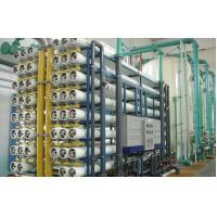 Buy cheap Reverse osmosis water filtration system , RO water treatment plant 250 - 1000L/H from wholesalers