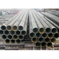 Quality Q195 Steel Pipe for sale
