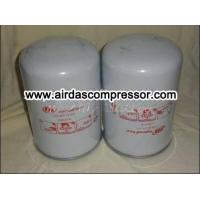 Quality Ingersoll-Rand micro air filter 39903265 for sale