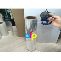 Buy cheap BOPP Plain Film / Wet Lamination Film / Cold Laminating Film for Large Format from wholesalers