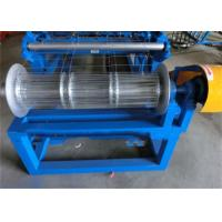 Quality Concrete Building Brick Force Wire Making Machine Full Automatic 780 Mm Width for sale