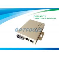 Quality Silver Single Mode Fiber Optic Switch , performance optical fibre switch Wall Hung TYPE for sale