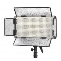 Quality Portable Daylight Continuous Photo Studio Video Lights For Photography for sale