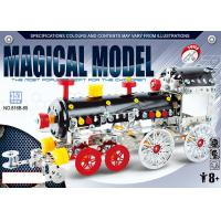 Quality Assembly STEM Metal Building Blocks Educational Toys Trains For Kids 353 Pcs for sale