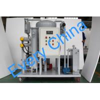 Quality ZJC-R vacuum oil filtration machine for lubricating oil for sale