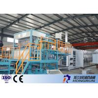 China Industrial Paper Egg Box Moulding Machine , Egg Tray Machinery Low Noise on sale