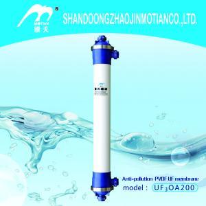China industry pvdf hollow fiber uf membrane-UF3OA200 on sale